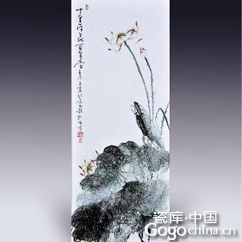 图:陶瓷艺术家彭想生新型陶瓷粉彩十里荷花百里香瓷板画