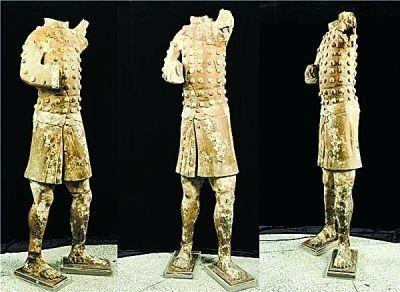 秦始皇帝陵考古發現的土豪金俑