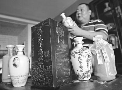 江城最牛茅台酒收藏家