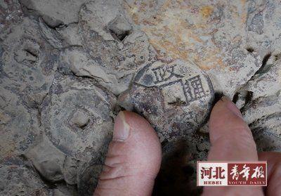 此前出土的铁钱上宋代字迹清晰