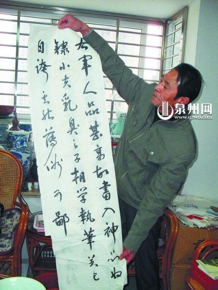 作为吴鲁的五代孙,吴绶育的书法颇有先人之风