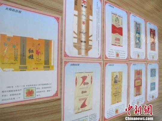 烟标大王30多年集烟标记录中国大事件