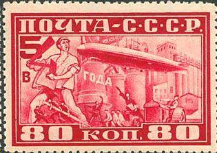 苏联仅流通了不到三个小时的邮票