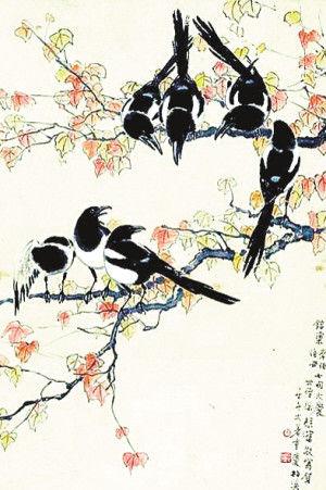 徐悲鸿国画《七喜图》(资料图片)