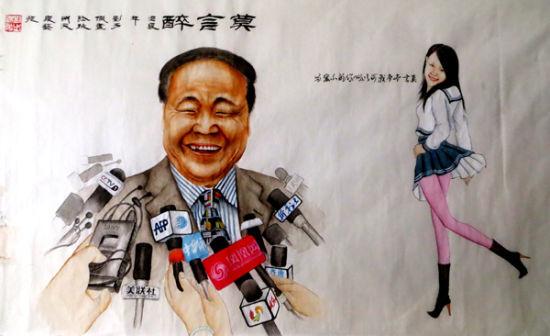 《莫言醉》国画作品局部特写,这是80后浙派画家刘步杰的最新作品。