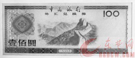 錢幣收藏:見證歷史變遷