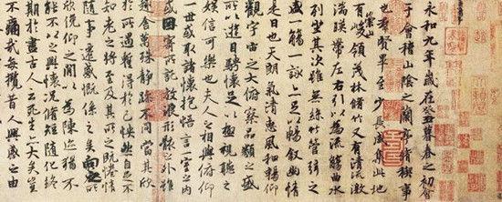 后人临摹的《兰亭集序》(资料图)