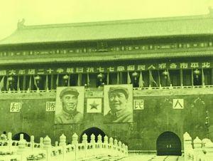 毛泽东画像有几个版本