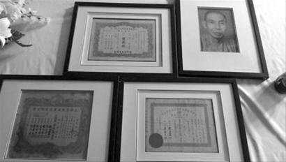 上海歷史博物館獲贈一批民國老股票,頭像為杜月笙
