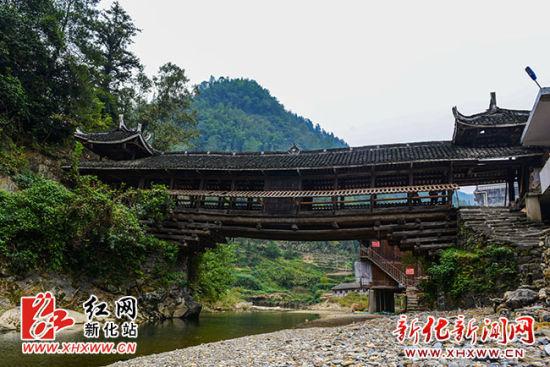 新化县天门乡长丰风雨桥
