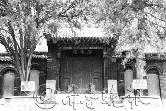 唐李庵正門。
