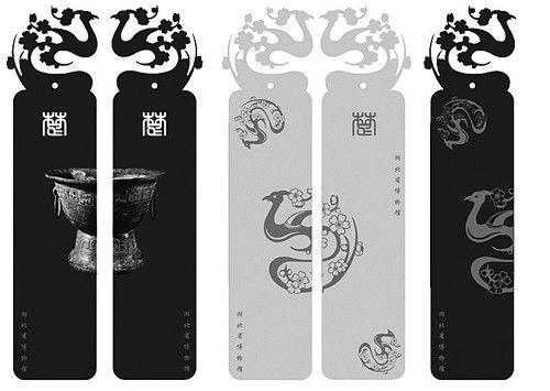 创意手绘京剧书签