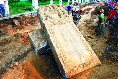 房山107国道大修挖出明朝古墓 墓主为太监