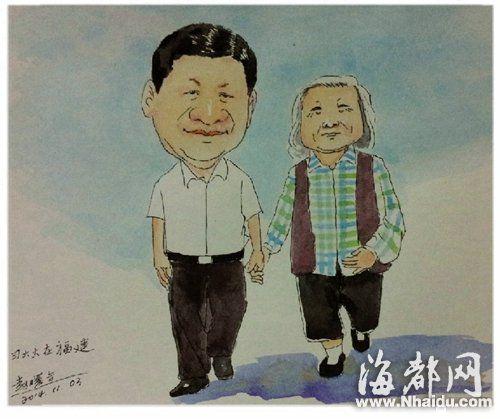 漫画人肉_... 雅婷人肉公厕漫画 - 去看新闻网