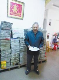 王得权老人和他珍藏了8年的华西报。