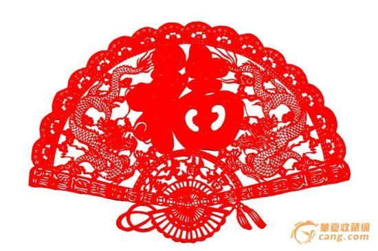 红双喜窗花步骤