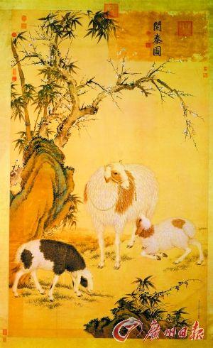 清郎世寧《開泰圖》(台北故宮博物院藏)