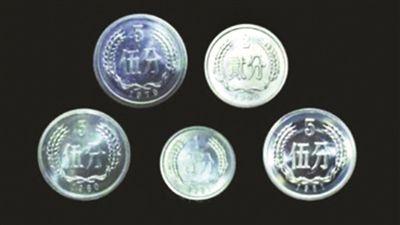 """""""五朵金花""""當年是直接作為紀念幣發往國外售賣的"""