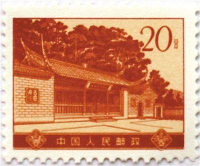 1974年发行的古田会议纪念邮票