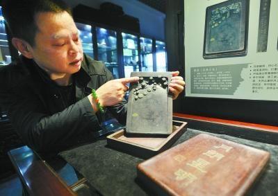 长沙藏家拍回陶澍文房之宝 曾流失日本77年