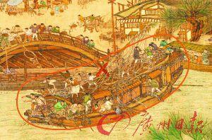 線索1:船的桅杆高於橋洞