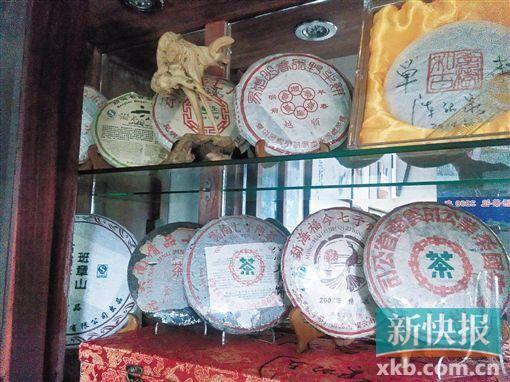 李劍威收藏的茶餅