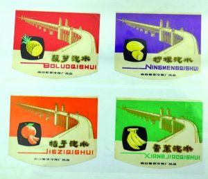怀旧汽水纸标记录老南京的夏天