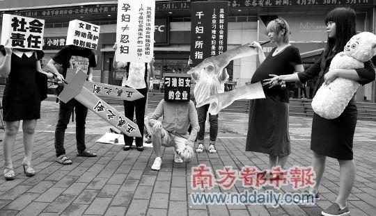 """10名女生表演""""歧视孕妇,千妇所指""""的行为艺术。记者 邹卫 摄"""