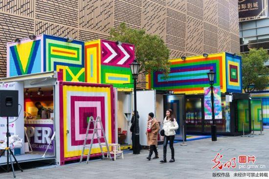 上海popper创艺空间:集装箱化身街头艺术品