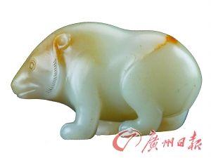 汉元帝渭陵出土的圆雕玉熊