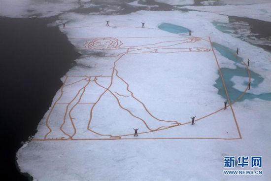 艺术家北极冰面绘达芬奇名作维特鲁威人