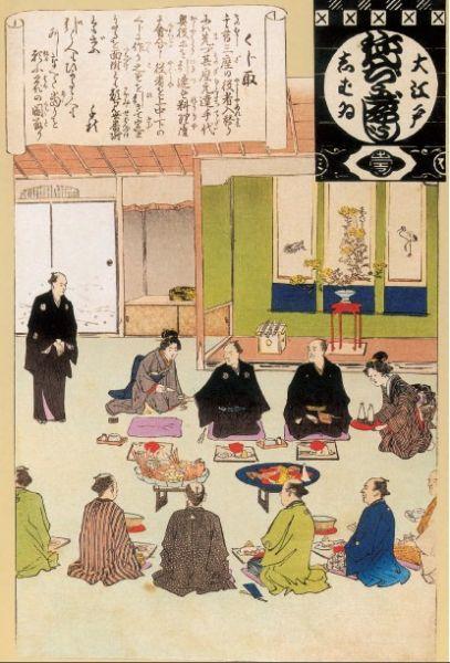 不止于动态的日本浮世绘_海外阿爸色情爱丽漫画贤图片