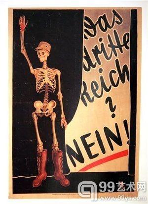 手绘的海报作品。