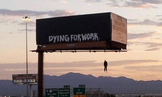 拉斯维加斯的自杀艺术装置