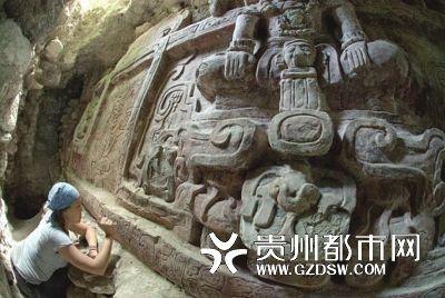 """在危地马拉一座玛雅金字塔下方发现一块""""极好的""""泥制"""