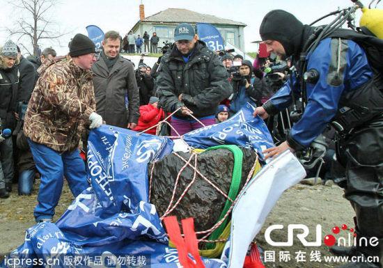俄罗斯打捞出570公斤陨石残体