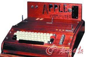第一代苹果个人电脑Apple 1。