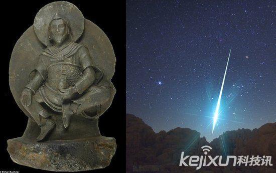 神秘古佛像系罕見鐵隕石雕刻