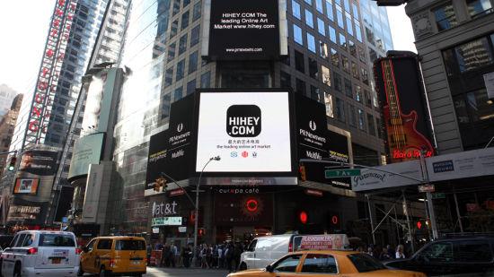 HIHEY登陆纽约时代广场开启海外艺术市场战略-HIHEY登陆纽约时代广