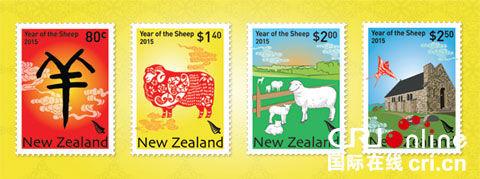 新西蘭郵政按照慣例,推出羊年的生肖郵票。