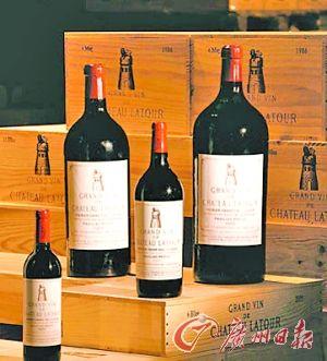 佳士得拍卖的拉图系列葡萄酒