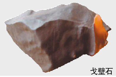 藏原石,玩的就是文化