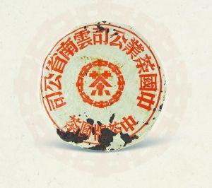 """茶葉好喝""""餅""""難藏"""