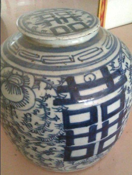 清代晚期仿清代中期喜字蓋罐(圖片由新浪微博藏友提供)