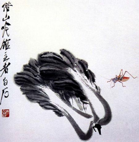 名画和邮票背后的故事:齐白石画大白菜图片