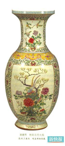 清康熙粉彩五倫大瓶高81.3厘米觀复博物館藏