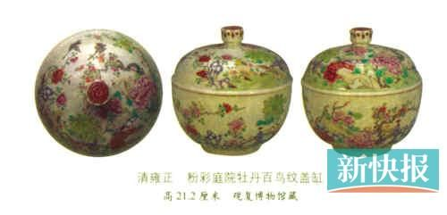 清雍正粉彩庭院牡丹百鳥紋蓋缸高21.2厘米觀复博物館藏