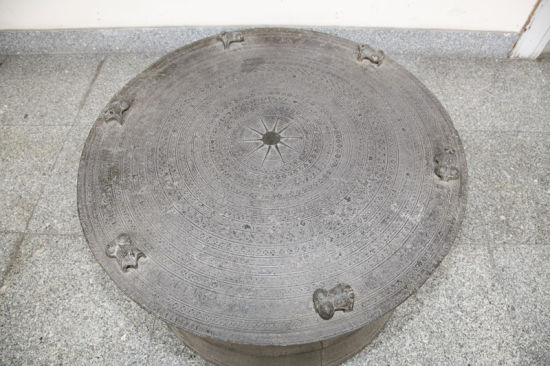 廣東省博物館藏銅鼓賞析