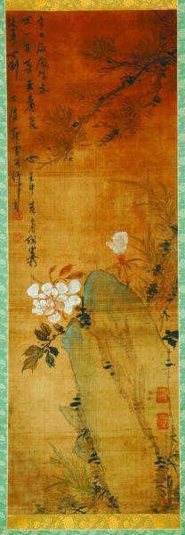 指畫名家羅清的《花卉圖》