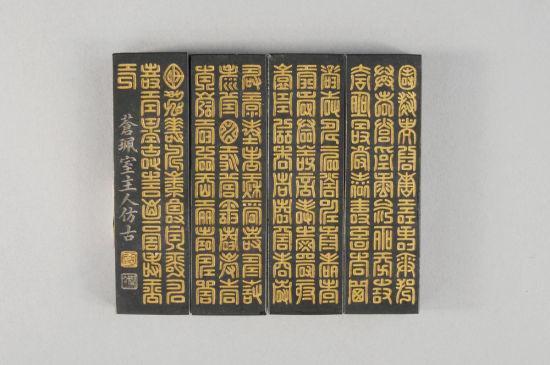 圖2--群仙祝壽圖墨背文-